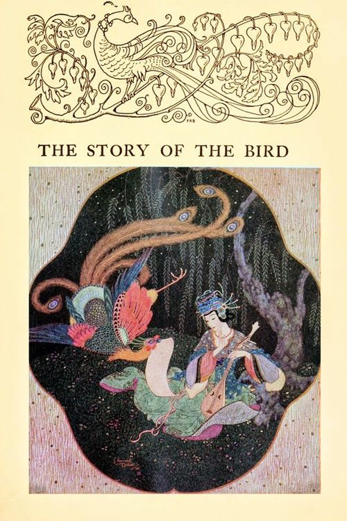 Story of the Bird