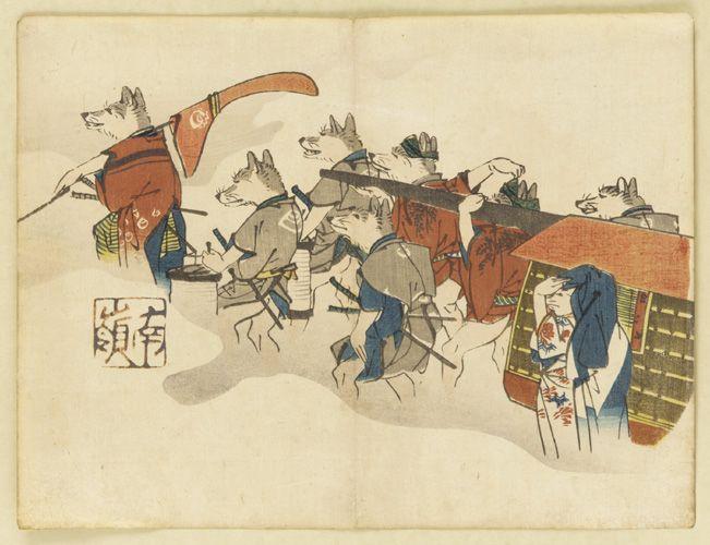 The Foxes Wedding,Suzuki Nanrei