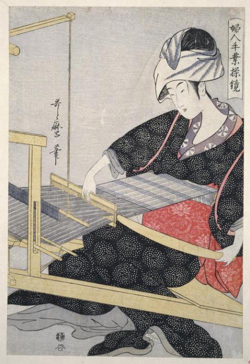 Japanese Weaver