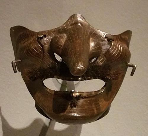 Samurai Mask Half