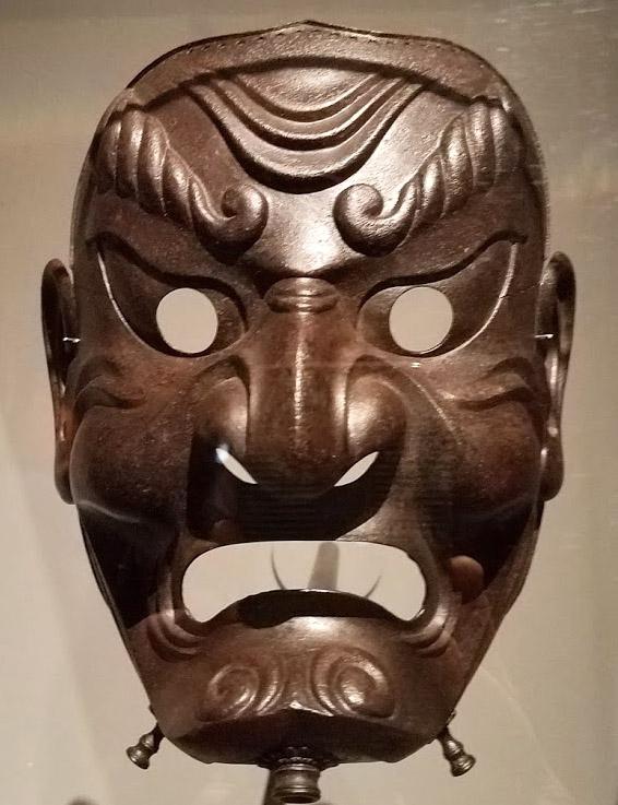 Samurai Mask Full 3