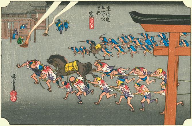 Hiroshige42_miya670