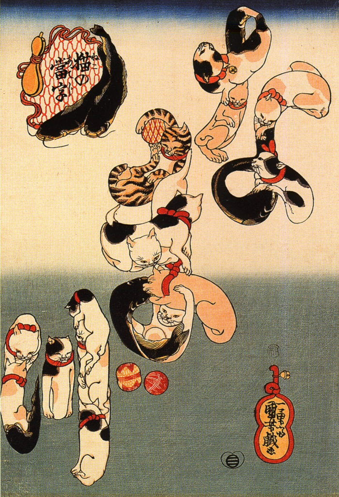 Kuniyoshi Cats forming the caracters for catfish