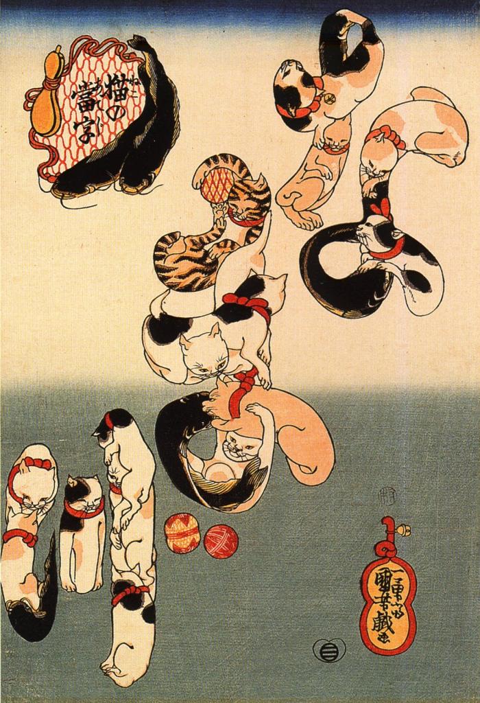 Kuniyoshi Cats forming the caracters for catfish