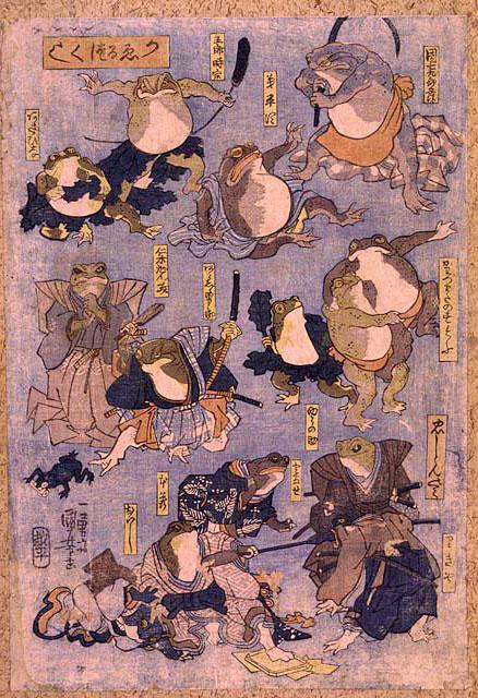 Kuniyoshi frogs